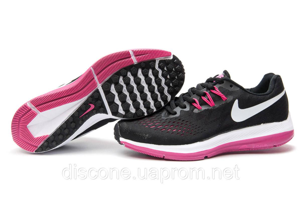online retailer 10b8a fca6e Кроссовки женские ► Nike Zoom Pegasus V4, черные (Код: 13181) ► [ 39 40 ]  ✅Скидка 42% в Украине недорого. -