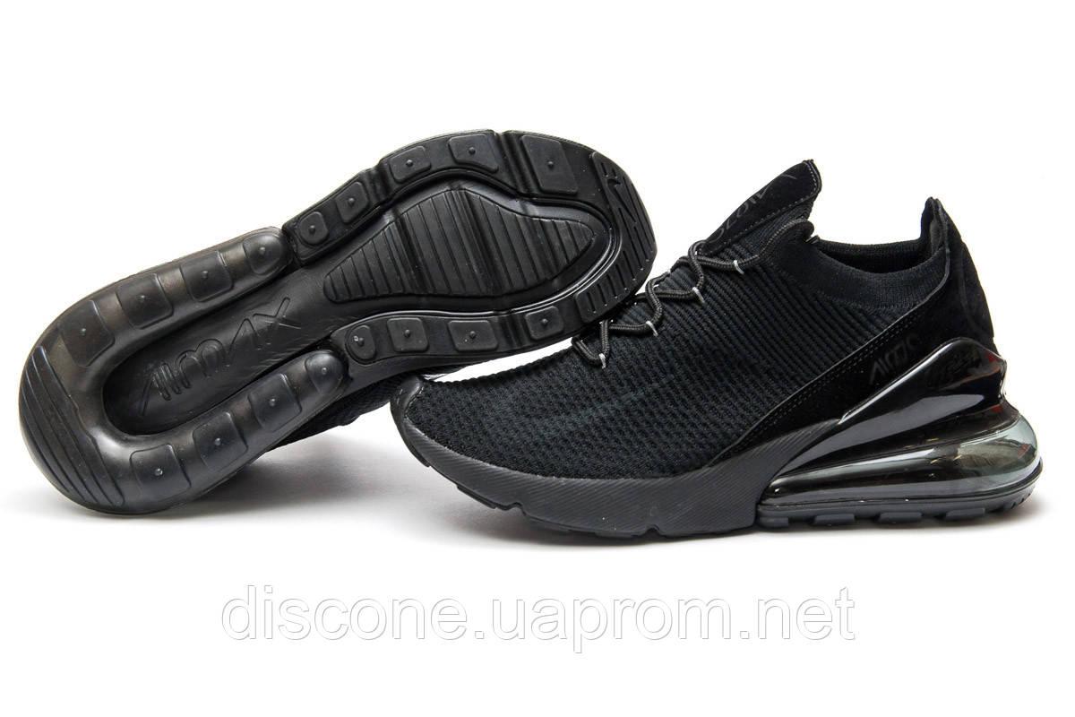 Кроссовки мужские ► Nike Air Max 270,  черные (Код: 13421) ► [  41 (последняя пара)  ] ✅Скидка 32%