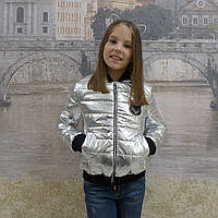 Бомберы детские в Украине. Сравнить цены c63761188a764