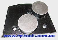 Алмазный инструмент  для  шлифовальной машины  «ЛАВИНА»