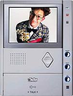 Купите сегодня безопасность, видеодомофон, - контроль от несанкционированного проникновения в вашу частную собственность!