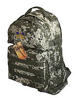 """Тактический походный крепкий рюкзак 40 литров пиксель """"5.15.b"""". Армия, туризм, охота, рыбалка, спорт"""