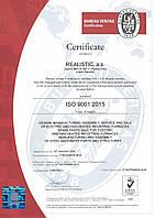 Сертификат: ISO 9001: 2015