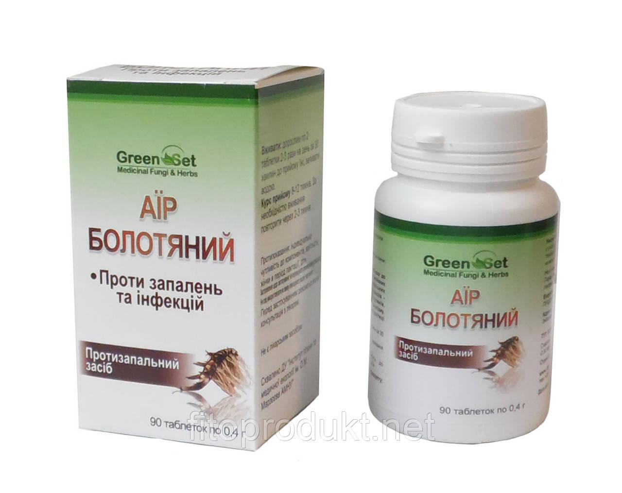 Аир - болотный против воспалений и инфекций 90 таблеток Гринсет