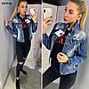 Джинсовая куртка женская 02810 Аф