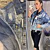 Джинсовая куртка женская 02812 Аф