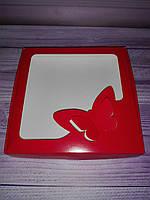 Коробка для пряников красная,  с бабочкой, 15* 15 см
