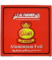 Алюминиевая фольга для кальяна 50 листов Shisha-Folie 7432
