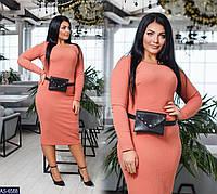Женское весенне-осеннее облегающее миди платье с длинным рукавом+пояс (трикотаж жаккард) 3 цвета (батал)