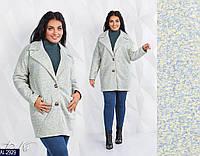 c118337cd2e Зимняя одежда для полных женщин в Украине. Сравнить цены