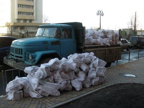 Вывоз строительного мусора  в  Обухове и Киевской области