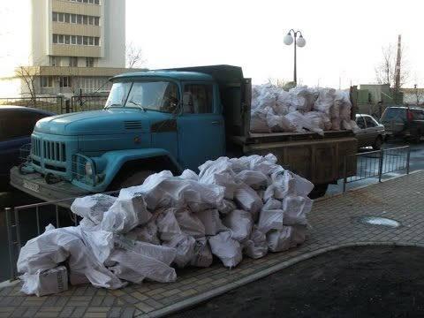 Вывоз строительного мусора  в  Обухове и Киевской области, фото 2
