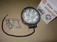 Фара LED круглая 24W, 8 ламп, 110*128мм, широкий луч