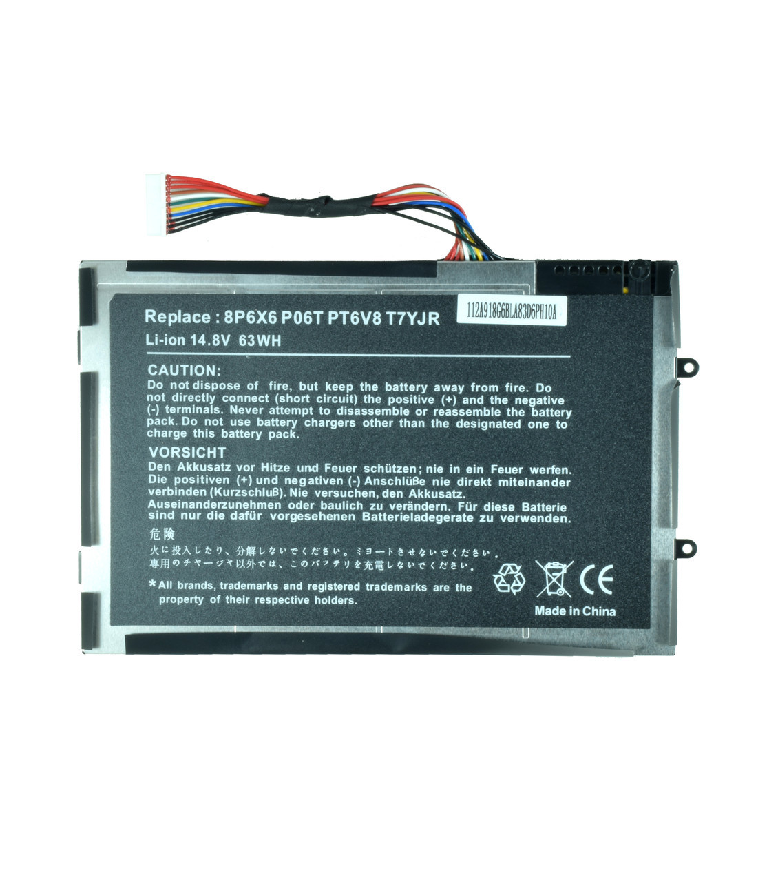 Батарея для ноутбука DELL PT6V8 P06T P18G 8P6X6 08P6X6 KR-08P6X6 T7YJR