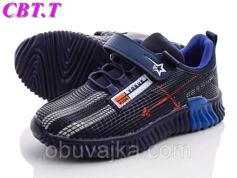 Детские кроссовки 2019 в Одессе от производителя CBT T(31-36)