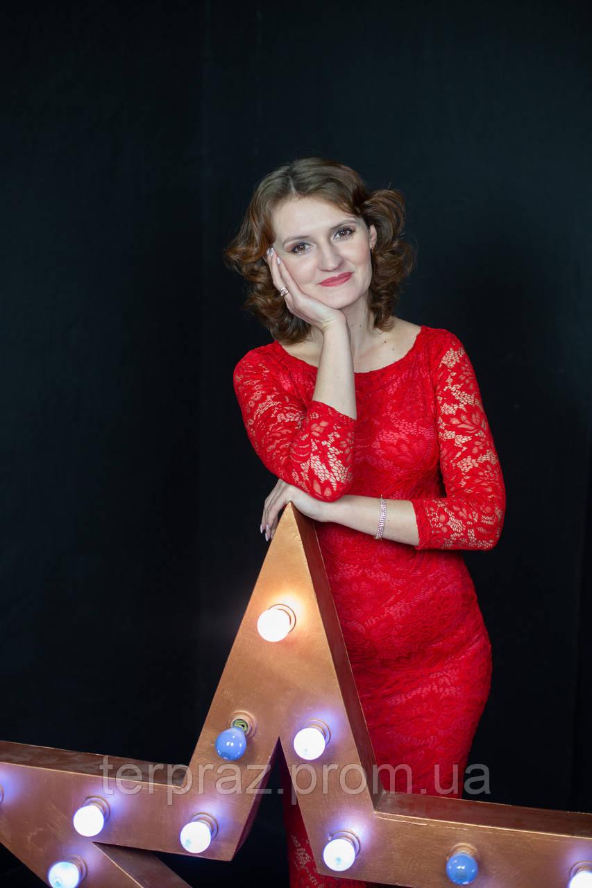 Ведущая (Ведущий) Киев Ирина Маслова-Лисичкина