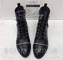 Женские черные кожаные ботинки на шнуровке со вставками из питона и молниями