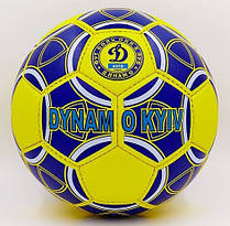 М'яч футбольний Динамо-Київ FB-0047-157-U