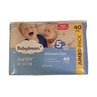 Трусики Babydream р.5 (12-22 кг.)  40 шт.
