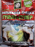 Стимулятор роста растений Гумат -супер 100 грамм