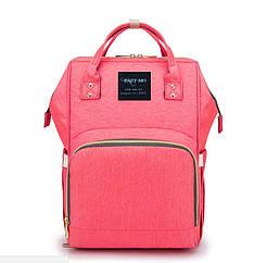Рюкзак-сумка органайзер Baby-mo для мам розовый