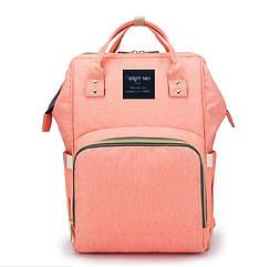 Рюкзак-сумка органайзер Baby-mo для мам оранжевый