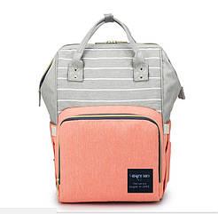Рюкзак-сумка органайзер Baby-mo для мам оранжево-серый