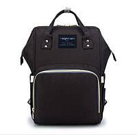 Рюкзак-сумка органайзер Baby-mo для мам черный