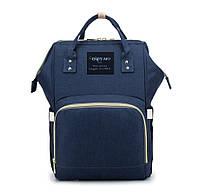 Рюкзак-сумка органайзер Baby-mo для мам синяя