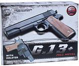 Игрушечный страйкбольный пистолет Galaxy G.13+ Colt 1911 Кольт 1911 black с кобурой, фото 3
