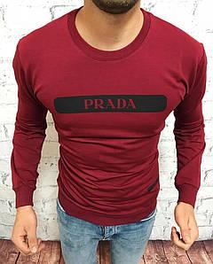 Стильный мужской батник Prada. Ткань: Двухнить, производство Турция. Отменное качество! Расцветки