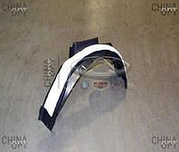 Подкрылок передний R, локер, Chery E5 [1.5, A21FL], J18-3102112, Aftermarket