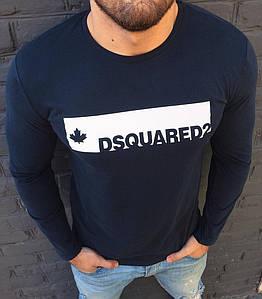 Стильный мужской батник Dsquared2. Ткань: Двухнить, производство Турция. Отменное качество! Расцветки