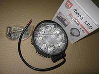 Фара LED круглая 24W, 8 ламп, 110*128мм, узкий луч