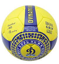 М'яч футбольний Динамо Київ FB-0047-DN21-U