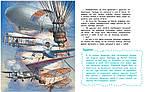 Самолеты и авиация, фото 4