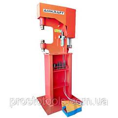 Заклепочник пневматический для клепки тормозных накладок (колодок)AIR KRAFT ZPTN0212