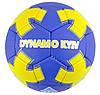 М'яч футбольний Динамо Київ, фото 2
