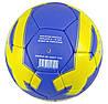 М'яч футбольний Динамо Київ, фото 3
