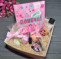 Большой подарочный набор Донечці/Набор дочке, фото 1