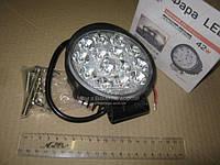 Фара LED круглая 42W, 14 ламп, 116*137,5мм, широкий луч
