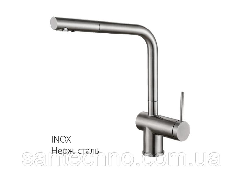 Комбинированный кухонный смеситель (3 в 1) с одним рычагом управления Fabiano FKM 31.12SS INOX