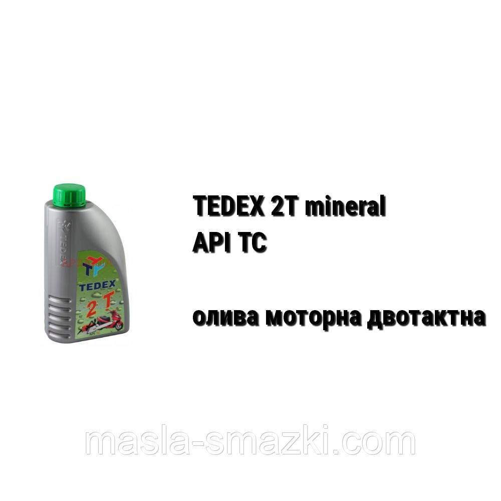 TEDEX 2Т олива моторна двотактна (1 л)