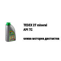 TEDEX 2Т олива моторна двотактна (1 л), фото 1