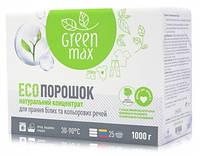 Green Max Бесфосфатный порошок-концентрат для стирки белых и цветных вещей