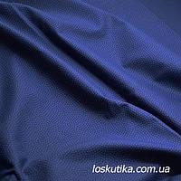 49011 Горошек на темном синем фоне. Ткани для шитья и рукоделия и для изделий ручной работы, пэчворка.