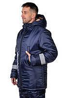 Куртка зимняя. тк. оксфорд