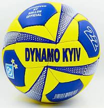 М'яч футбольний Динамо Київ FB-0047-763-U