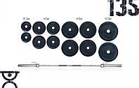 Штанга олимпийская весом от 80 кг до  155 кг с грифом 2.2 метра