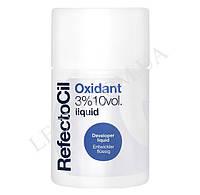 Окислитель RefectoCil Oxidant 3% 10 vol. Жидкий 100 мл.